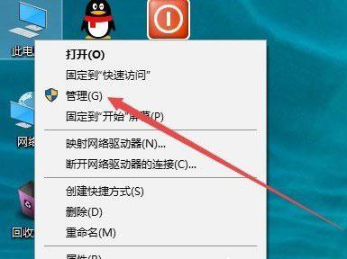 Win10系统Guest账户开启教程